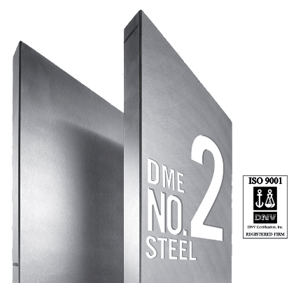 dme-no2-steel-plate