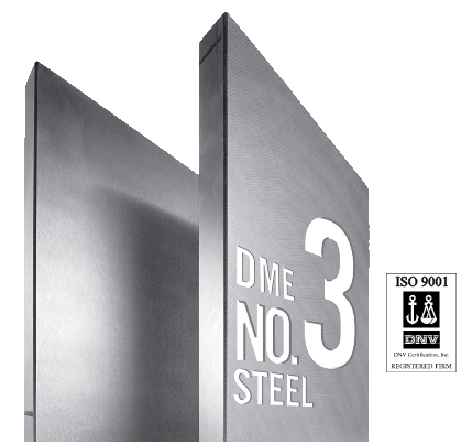 dme-no3-steel-plate